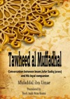 Tawheed Al Mufaddal