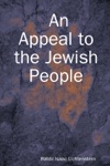 An Appeal To The Jewish People