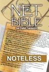 NET Bible First Edition Noteless