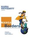 Manga Without Borders Vol 1