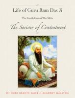 Life of Guru Ram Das Ji