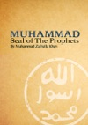 Muhammad Seal Of The Prophets