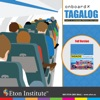Tagalog Onboard