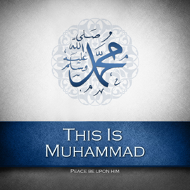 This is Muhammad book