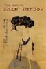 Shin Yun-Bok - The Art of Shin Yun-Bok  artwork