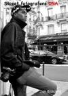 Street Fotografens DNA