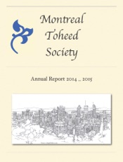 Download Annual Report 2014-15