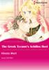 Hinoto Mori & Lucy Gordon - The Greek Tycoon's Achilles Heel artwork