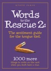 Words To The Rescue 2