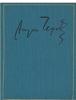 Чехов Антон - Рассказы. Повести. 1894-1897  artwork