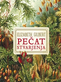 Pečat stvarjenja PDF Download