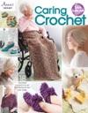 Caring Crochet