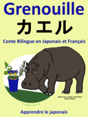 Conte Bilingue en Japonais et Français: Grenouille - カエル. Collection apprendre le japonais.