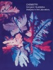 Chemistry: Inorganic Qualitative Analysis in the Laboratory (Enhanced Edition)