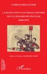 La Rvolution Culturelle Chinoise Sous Le Regard Des Franais 1966-1971