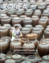 KOREA Magazine January 2015