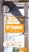 DIYBeginner with 2 cats
