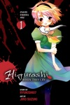 Higurashi When They Cry Curse Killing Arc Vol 1