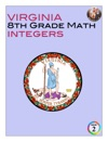 Virginia 8th Grade Math - Integers