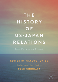 The History of US-Japan Relations book