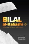 Bilal Al-Habashi