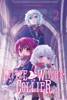 Little Witch's Collier, Vol. 2