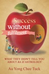Success Without Fulfilment