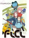 Anime  E-SAKUGA FLCL