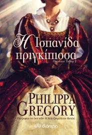 Η Ισπανίδα πριγκίπισσα PDF Download
