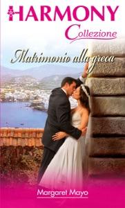 Matrimonio alla greca Book Cover