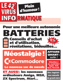 Le 42e Virus Informatique