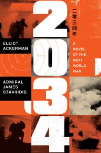 2034 Book Cover