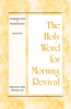 Witness Lee - The Holy Word for Morning Revival - Crystallization-study of Deuteronomy, Volume 2  artwork