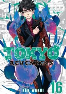 Tokyo Revengers Volume 16