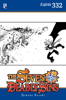 The Seven Deadly Sins Capítulo 332 - Nakaba Suzuki