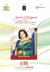 Download Jewels of Gujarat: Rekha Bajaria