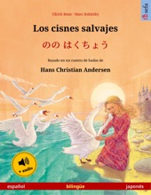 Los Cisnes Salvajes – のの はくちょう (español – Japonés)