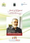 Jewels of Gujarat: Pradip Nandlal Karia