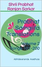 Prabhat Samgiita Translations: Volume 2 (Songs 101-200)