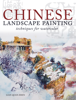 Lian Quan Zhen - Chinese Landscape Painting Techniques for Watercolor artwork