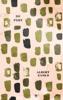 Albert Camus - De pest kunstwerk