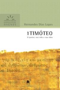 1 Timóteo Book Cover