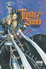 Trinity Blood 聖魔之血 Rage Against the Moon (2)