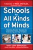 Schools For All Kinds Of Minds