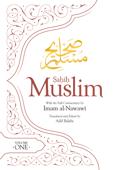 Sahih Muslim (Volume 1)