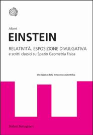 Relatività: esposizione divulgativa