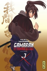 Gamaran - Le Tournoi Ultime, tome 7