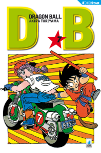 Dragon Ball 7 Copertina del libro