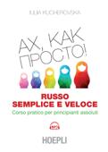 Russo semplice e veloce