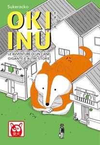 Ōkī Inu Book Cover